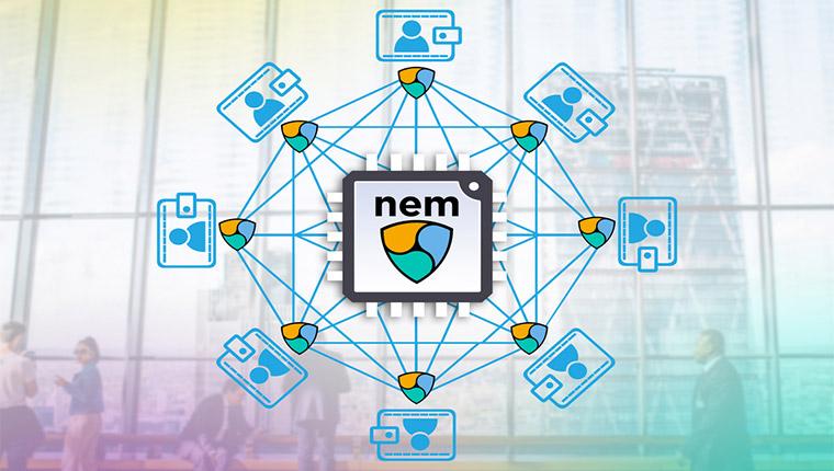 NEM(ネム)の特徴