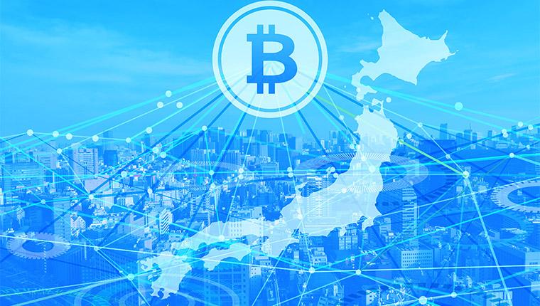 仮想通貨交換業について