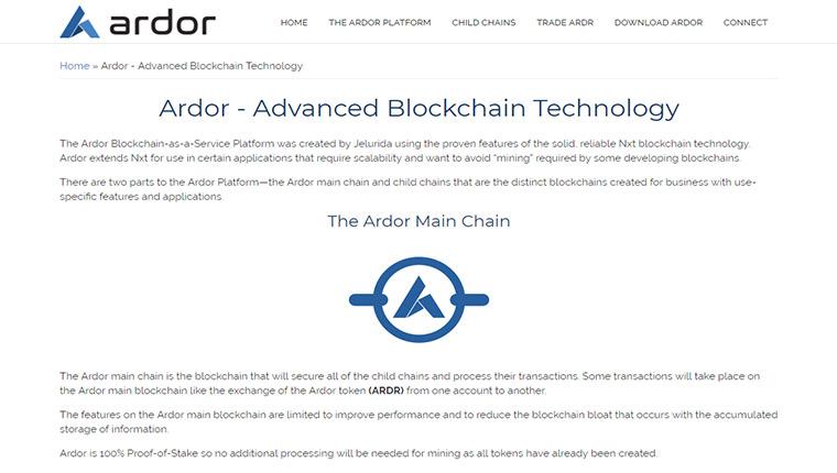 Ardor(アーダー)の歴史について