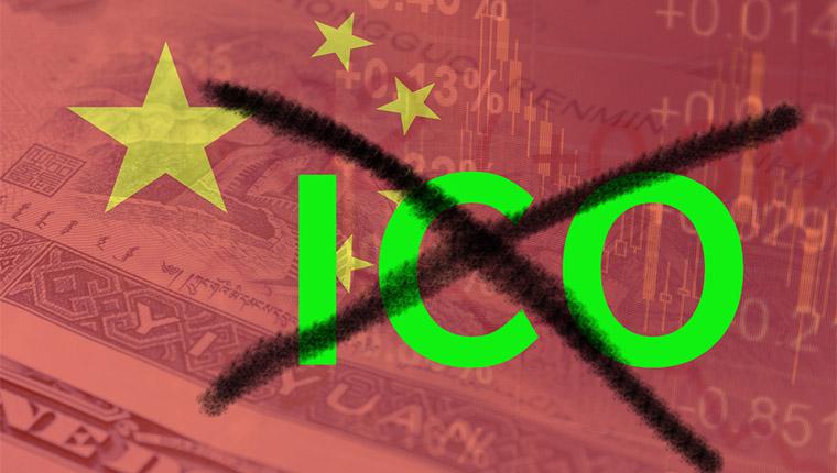 ICOを規制する国も誕生している