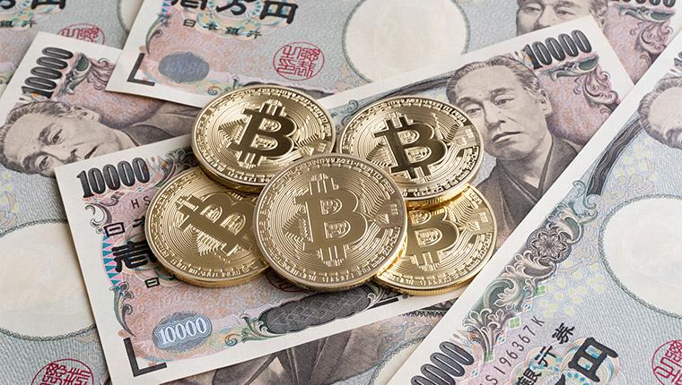 仮想通貨の定義